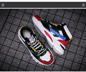 Wholesale color block sneaker for sale - Group buy Men High Top Color Blocking Highly Recommended Leather Stitching Skid Resistance Round Toe Thick Soled Durable High Quality Sneaker
