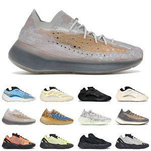 Wholesale silver pepper for sale - Group buy kanye west reflective pepper men women running shoes safflower azareth azael vanta inertia mens trainer sports sneakers