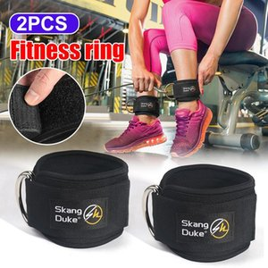 Wholesale multi gym weights resale online - 2pcs Ankle Straps Weight lifting Multi Gym Cable Attachment Thigh Leg Cuffs Ab Leg Glute Exercises Fitness Sports Accessories J0115