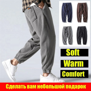 Casual Men Harem Pants Elastic Waist Autumn Winter New Trendy Fleece Sweatpants Warm Loose Comfort Male Jogging Sport Trousers F1210