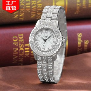 anéis de diamante feminino venda por atacado-Scale Lbs Full Womens Diamond Watch Roman Com Diamond Dial Ring Drill Watch Women s Quartz Watch