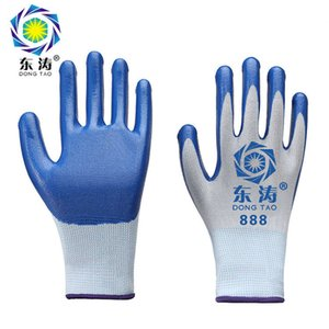 Wholesale workers gloves for sale - Group buy Labor protection gloves oil resistant antiskid comfortable breathable and wear resistant pairs for construction workers