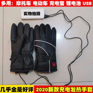 Wholesale heat gloves resale online - Winter thermal lithium battery gloves USB touch screen charging heating skiing electric motorcycle