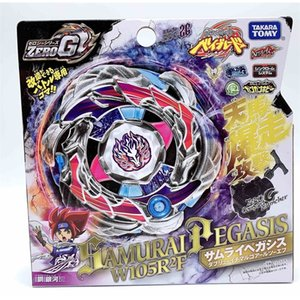 Wholesale zero beyblade for sale - Group buy takara tomy beyblade Zero G Beyblade Samurai Pegasis W105R2F BBG with Compact Launcher