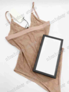 Italian Bikini Spring Summer new Sleepwear Jacquard double Lace print Womens Swimwear tops high quality Bikini Apricot