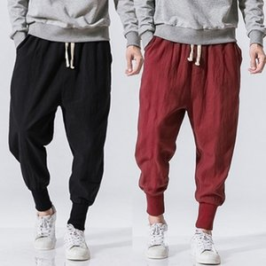 INCERUN Men Harem Pants Drawstring Cotton Joggers Solid 2020 Streetwear Drop-Crotch Trousers Men Baggy Casual Sweatpants S-5XL F1210