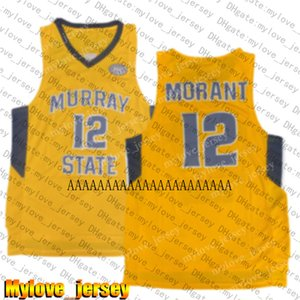 running jersey 2021 fast shipping quick dry yellow blue