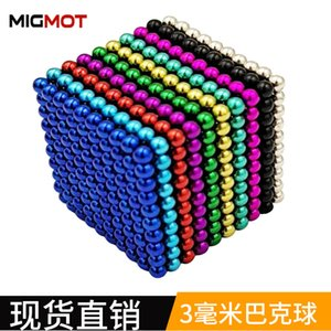 3mm Barker Ball Magnet 1000pcs 10-color magnetic educational toys Barker Ball Cube 2020 selling gift of child