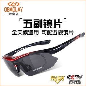 Wholesale children electric motorcycle resale online - 9dust shield goggles windproof glasses male Motorcycle eye protection riding electric bicycle covering children in rainy9vip