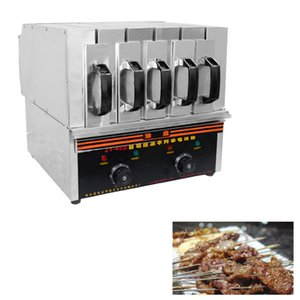 Wholesale grill chicken for sale - Group buy Commercial Barbecue machine For Roast chicken Stainless Steel Temperature Controlled Smoke Free Environmental Protection Electric BBQ Grill