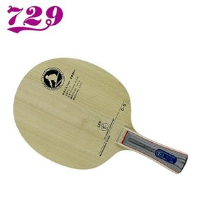 Wholesale table tennis friendship 729 resale online - RITC Friendship C C5 MAX Table Tennis Racket blade new ping pong