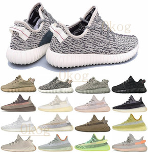 ingrosso scarpe da ginnastica oxford-Kanye West V2 Sesame Zebra Antlia Bred Bred Oreo Donne Mens Scarpe da corsa V1 Moonrock Oxford Tan Pirate Black Turtundleve Street Sneakers