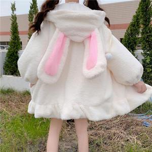 Cute Ears Faux Fur Teddy Coat Women Winter Lolita Kawaii Plush Hooded Jacket Female Warm White Fluffy Overcoat Outerwear