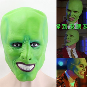 Wholesale jim carrey mask for sale - Group buy Halloween the Jim Carrey Mask Cosplay Costumes Ball Carnival Party Props Terror Latex Hoods