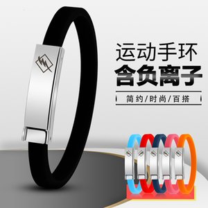 Wholesale basketball bands for sale - Group buy Silicone sports basketball lovers Bracelet negative ion wrist band lettering