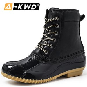 bottes de canard hommes achat en gros de-news_sitemap_homeFashion Canard Chasse Angleterre Hiver High Top Homme Bottes Chaussures Petite taille Hommes Cuir Botas Mujer Invierno Q1202