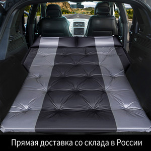 Wholesale inflatable mattresses for sale - Group buy LEVORYEOU Inflatable Car Bed SUV Car Mattress Car Travel Sleeping Pad Off Road Air Bed Camping Mat General Type