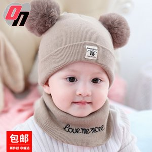Wholesale plain white baby hats resale online - New Baby months old boys girls woolen thickened warm neck newborn Hat autumn and winter