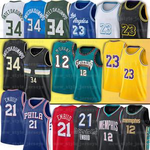 2021 Men 34 Giannis 12 Ja 23 Morant Antetokounmpo 23 LBJ Jersey Embiid 21 Joel NCAA City Basketball Jersey