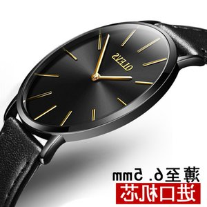 Wholesale dw couples watches for sale - Group buy Hot Selling Eurysys Quartz Genuine Leather Couple Dw Men s and Women s Watch