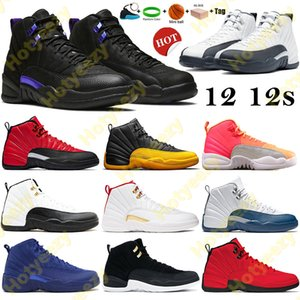 ingrosso direttore di gioco-Tag s Uomo Scarpe da basket Gym Red The Master Trainer con portachiavi universitaria Gold Indietro Game Game Indigo CNY Trainer