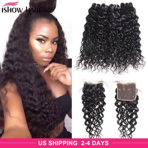 Brazilian Water Wave Human Hair Bundles With Closure Peruvian Wet and Wavy Hair 4 Bundles Malaysian Body Deep Loose Straight Hair Extensions