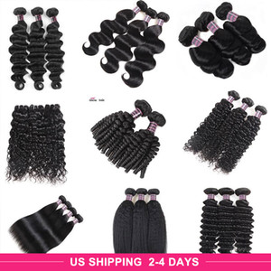 "8-28"" Deep Loose Brazilian Body Wave Hair Extensions Unprocessed Peruvian Human Hair Bundles Deep Wave Water Curly Hair Weave Bundles"