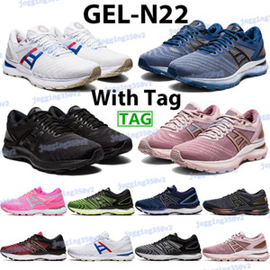 nouveaux sheos achat en gros de-news_sitemap_home2021 NOUVEAU Tokyo en cours d exécution Sheos Gel N22 Hommes Femmes Sneakers Classic Rouge Noir Rose Gold Triple Black Hot Rose Pure Argent Sports Sports Tag