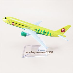 ingrosso airbus a320-Air Russian Siberia S7 Airlines Airbus A320 Airways Airways Airplane Modello in lega Metallo Model Plane Diecast Aircraft cm Regalo L0306