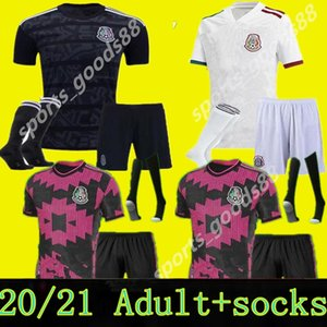 ingrosso i calzini sportivi di squadra-Kit da uomo Kit calzino Messico maglie da calcio H lozano Dos Santos Chicharito National Team Boy Sports Sports Football Uniform Shirts