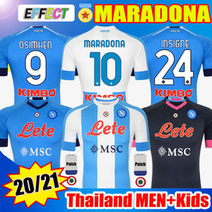 20 21 New Napoli Fourth Tribute to DIEGO Maradona Soccer Jerseys camiseta INSIGNE MERTENS H.LOZANO 2020 2021 Naples Football Shirts Kit