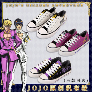 Wholesale jojo shoes resale online - Anime Jojo Bizarre Adventure Cosplay Kawaii Lolita Shoes Women s Platform Tennis Girls Sweet Loli O2ua