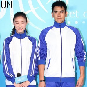 Wholesale parent child clothing for sale - Group buy School Uniform Suit College Style Junior High School Sports Meeting Business Attire Student Clothes in a Hurry That Year Same Parent Child C
