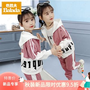 Wholesale sweet princess clothing for sale - Group buy Little Girl Student Girls Princess Sports Suit Long Sleeved T shirt Jacket Coat Autumn Cute Fat Trendy Clothes Sweet