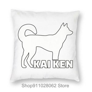 Wholesale euro pillows for sale - Group buy Kai Ken Dog Throw Pillows Covers Cases Velvet Pillowcase Cushion Firm Farmhouse Euro Small x26 Navy Blue Red Bed Rest Cool Cushion Decorat
