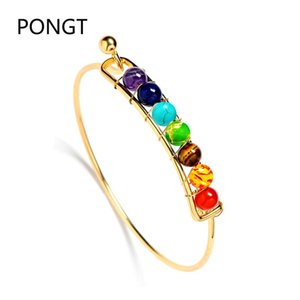 Wholesale chakra crystal bracelet for sale - Group buy Fashion Chakra Bracelets For Mens Women Bead Bracelet Bangles Seven Colors Healing Crystals Purple Natural Stone Charm