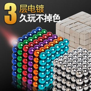 Wholesale bucky balls for sale - Group buy Buck ball decompression toy mm216 powerful Nd Fe B magnetic iron color Bucky balls