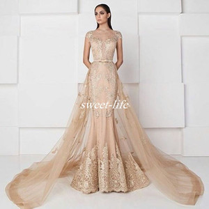 Zuhair Murad Gold Evening Dresses Lace Illusion Short Sleeve Sash Tulle 2020 Mermaid Vintage Formal Celebrity Dresses Prom Gowns