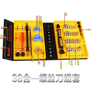 Hand tools High Quality multi tool 38 in 1 Torx Precision Screw Driver Cell Phone Repair Tool Set Tweezers Mobile Kit tool sets