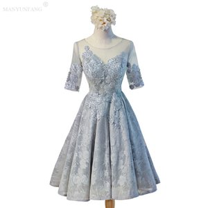 Wholesale 2020 New Half Sleeves Short Bridesmaid Dresses A Line Backless Sequins Embroidery Cheap Long Beach Wedding Gust Dress Maid of Honor Gowns
