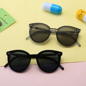 Wholesale children studs for sale - Group buy High quality retro fashion luxury New boys and girls Korean version rice stud children tiktok GM sunglasses E1945 No original box
