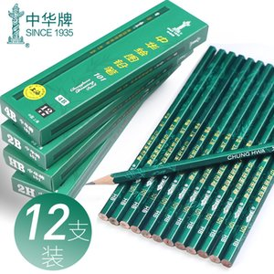 Wholesale wooden pencils hb resale online - Pencils Zhonghua brand wooden cil HB H B B B B cil for students sketch art drawing