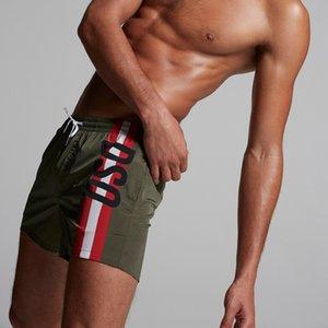 DSQ Brand Mens Shorts turtle starfish Surf Board Shorts Summer Sport Beach Homme Bermuda Short Pants Quick Dry Boardshorts 8658