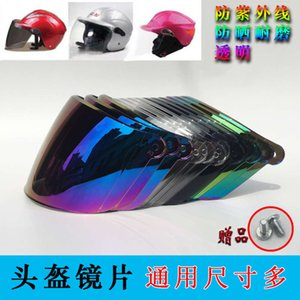 Wholesale lenses electric resale online - Electric motorcycle helmet lens sunscreen sunshade universal HD transparent hat shield windshield and anti fog