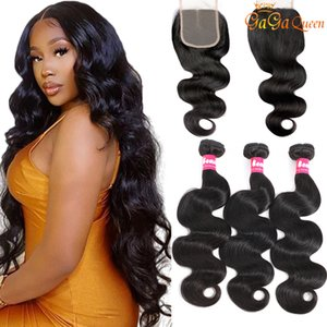 9A Brazilian Body Wave Human Hair With 4X4 Lace Closure Brazilian Straight Loose Wave Curly Hair With Closure Water Wave