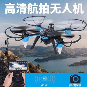 Wholesale models definition resale online - Dream remote control UAV aerial photography high definition four axis aircraft model children s toy helicopter