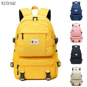 Wholesale schoolbag yellow for sale - Group buy Mjzkxqz Fashion Yellow Backpack Children School Bags Waterproof Oxford Large Capacity For Teenagers Schoolbag