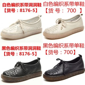 Wholesale new england breathable shoe resale online - Casual shoes summer new Mori women s England leather flat bottom soft knitting hand made single shoes leisure hollow out small white MJH9 LIEP