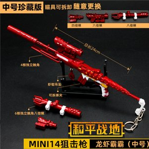 Wholesale elite models resale online - Peace Elite Hands Lobster Mini14 Alloy Gun Model Collection Weapon cm with Double Mirror
