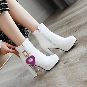 Wholesale pink ankle boots wedding resale online - PXELENA Designer Women Ankle Boots High Heels Heart Shaped Chain Beads Buckle Bride Wedding Boots White Pink Black Lady Shoes